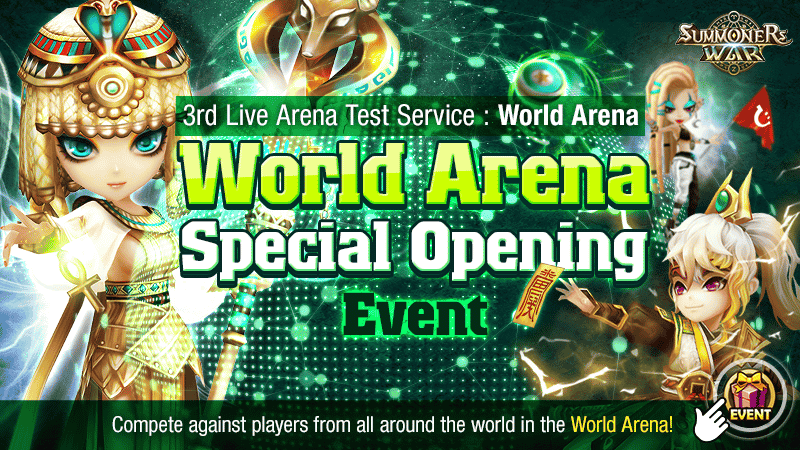 3rd Live Arena Test Service: World Arena Special Opening Event!