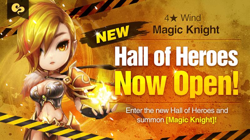 november hall of heroes 4 magic knight wind summoners war