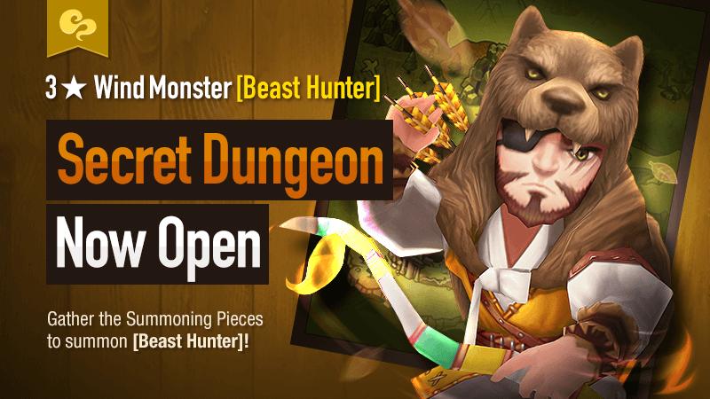 secret dungeon beast hunter wind summoners war