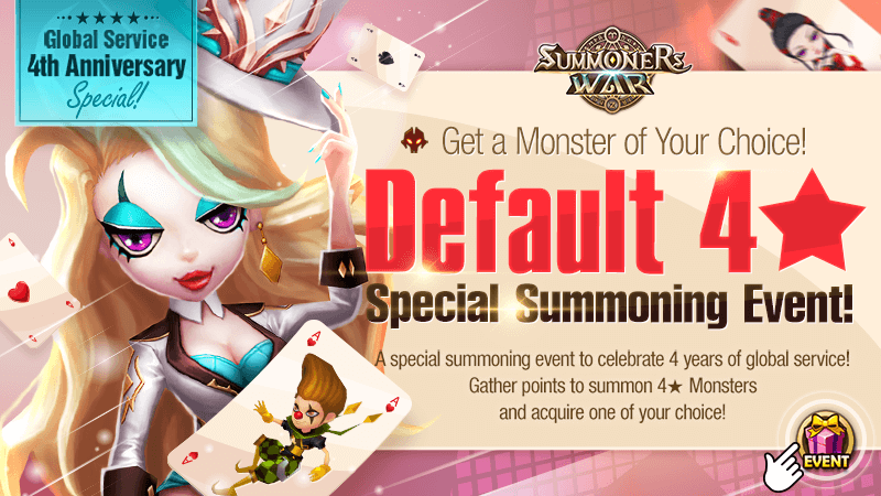 Global Service 4th Anniversary Special Default 4 Special Summoning Event