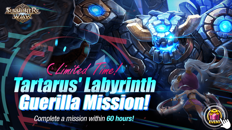 Limited Time Tartarus Labyrinth Guerilla Mission Event