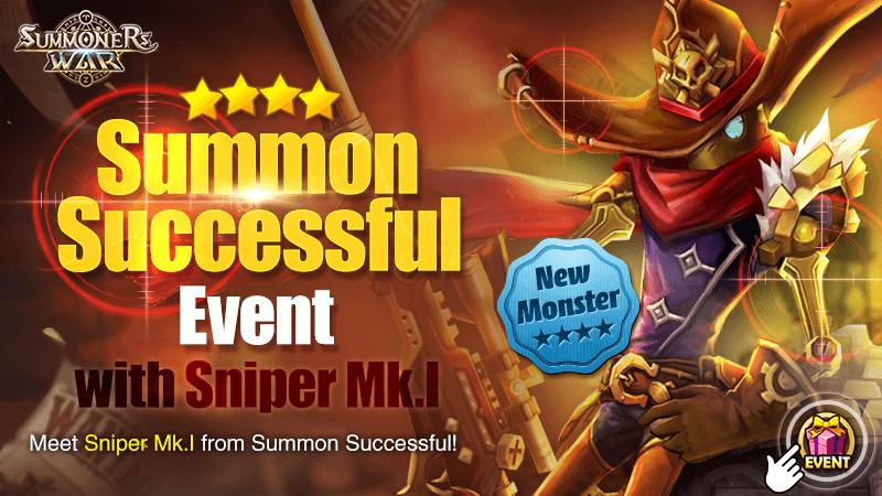 Summon Successful Event with Sniper Mk