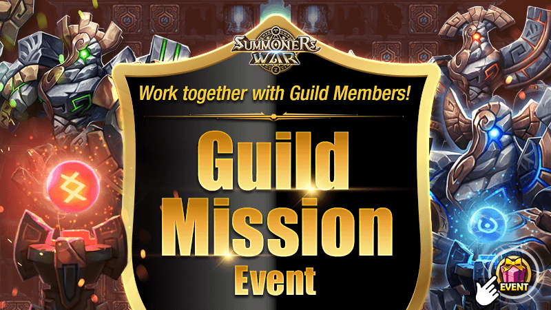 Guild Mission Event