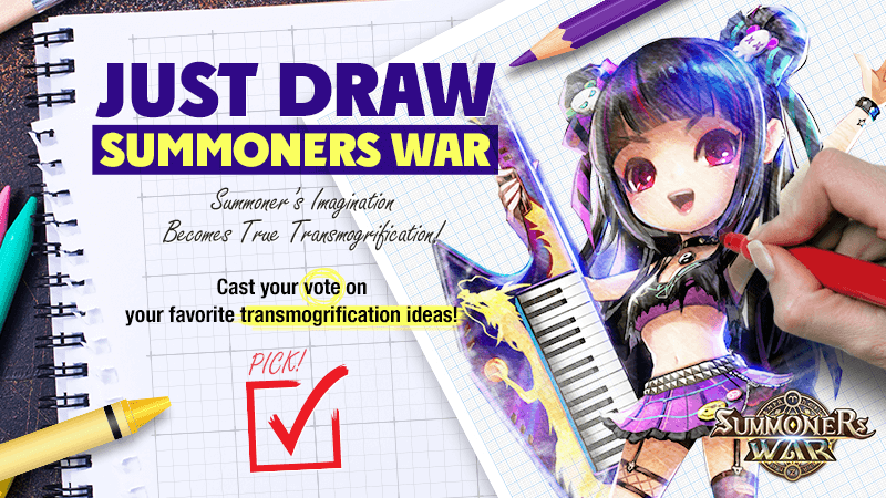 JUST DRAW Summoners Imagination Becomes True Transmogrification Voting Event