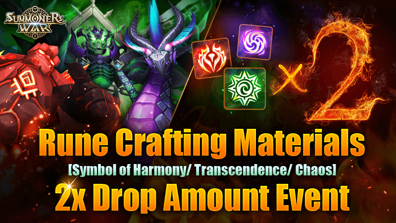Rune Crafting Materials Symbol of Harmony Transcendence Chaos 2x Drop Amount Event
